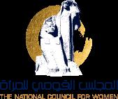 وظيفة إدارية بالمجلس القومي للمرأة