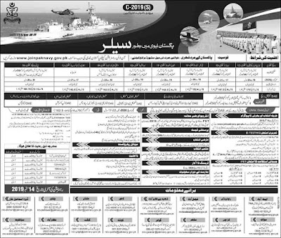 https://www.jobspk.xyz/2019/09/join-pakistan-navy-as-sailor-s-batch-c-2019-apply-online.html