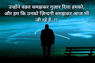 love at first sight shayari in hindi   एकतरफा प्यार शायरी 2 लाइन
