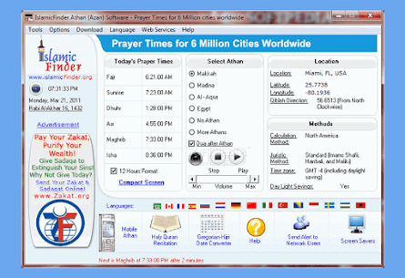 Aplikasi Adzan Otomatis Offline PC - Athan