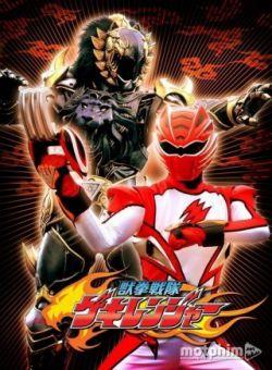 Siêu Nhân Xe - Power Rangers Spd (2013)