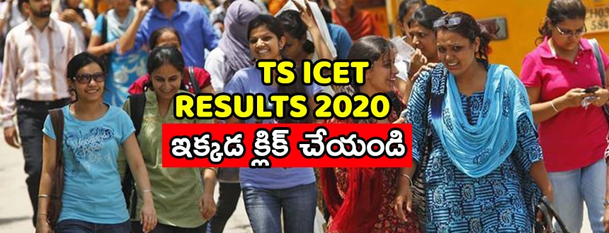 'TS_ICET_Results_2020'
