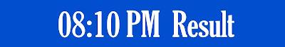 Rajshree lottery sambad 08:10 PM Goa State Lottery