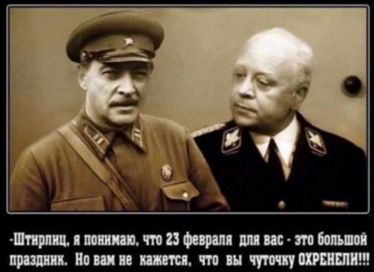 Добкину продлили запрет на выезд из Украины до 28 февраля - Цензор.НЕТ 4002
