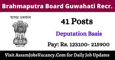 Brahmaputra Board Guwahati Recruitment