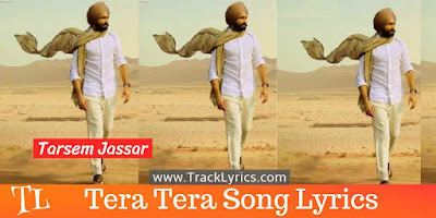 tera-tera-punjabi-song-lyrics