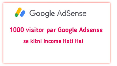Google Adsense earning Report