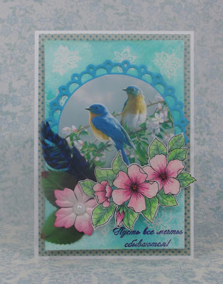 открытка, отккрытка ручной работы, купить открытку, открытка для девушки