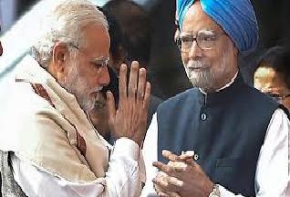"""laddakh mamla par bole Manmohan Singh """"PM ko sabdo ka dhyan rakhana chahiye"""", updated24 news"""