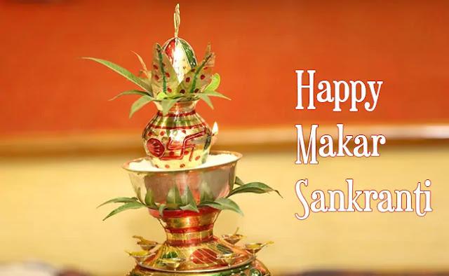 Happy Makar Sankranti 2021 Wishes Images, Status