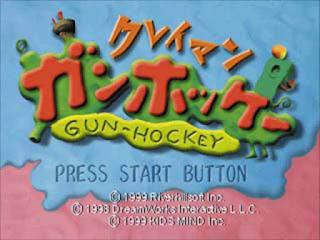 Klayman: Gun Hockey