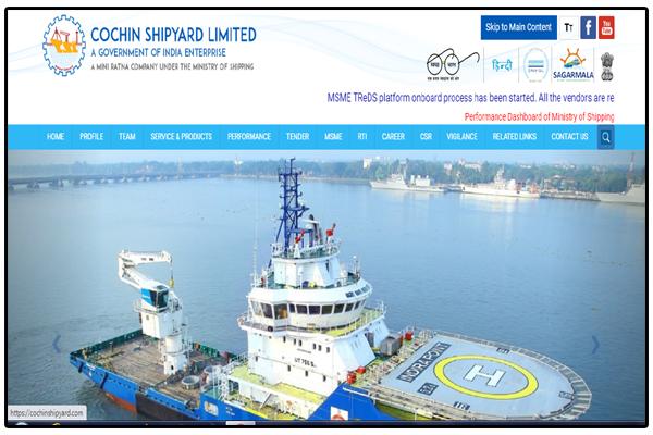 Cochin Shipyard Apprentice Recruitment 2020  Apply for 358 Posts