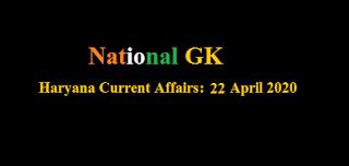 Haryana Current Affairs: 22 April 2020