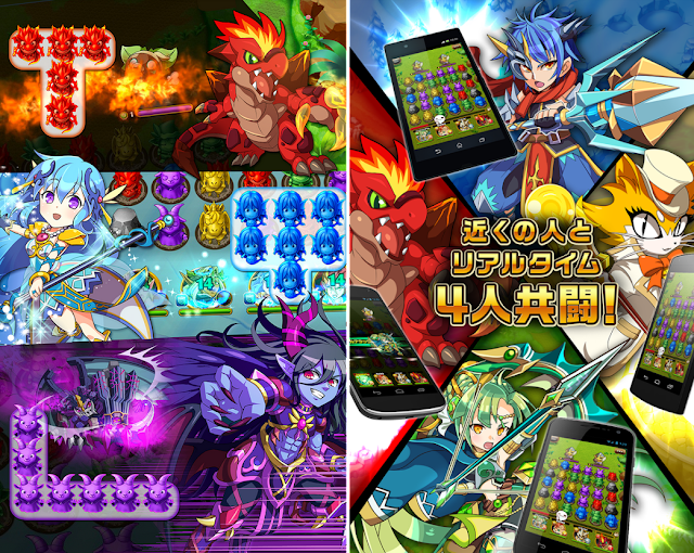 ElementalStory エレメンタルストーリー App