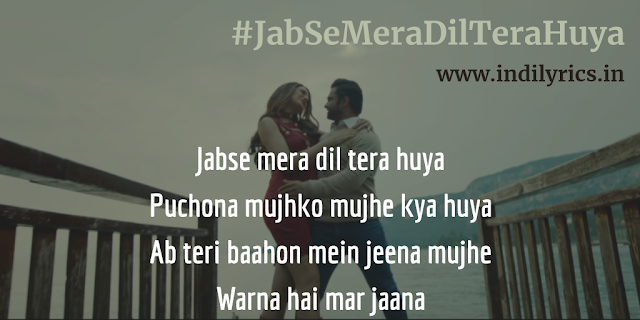 Jab Se Mera Dil Tera Huya | Armaan Malik & Palak Muchhal | Full Song Lyrics with English Translation and Real Meaning | Amavas