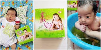 Baby Herbal Bath TYT Review, TYT