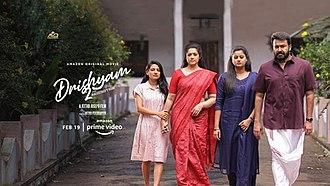 Drishyam 2 Reviews