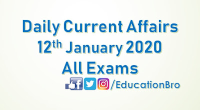 Daily Current Affairs 12th January 2020 For All Government Examinations