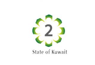 قناة الكويت الثانية بث مباشر