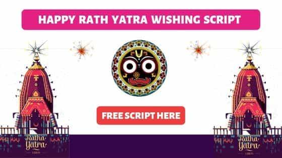 happy rath yatra wishing script