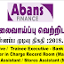 Career Opportunities Abans Finance PLC