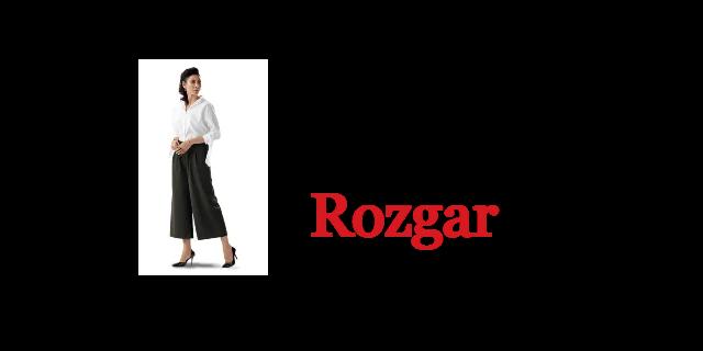 Jazz Rozgar Alert