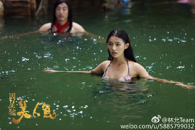 mermaid lin yun