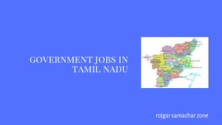 Govt Jobs in Tamil Nadu(TN)- Rojgar Samachar
