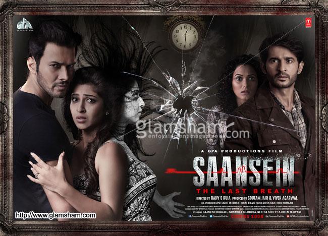 Saansein first look, Poster of Rajneesh Duggal, Sonarika Bhadoria, Hiten Tejwani, Neetha Shetty download first look Poster, release date