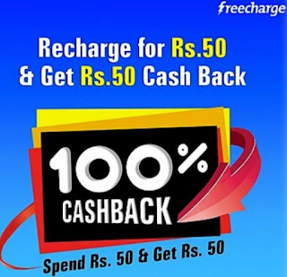 IMG 20160217 113454 - Freecharge Indiatimes Offer – Pay Rs 10 and get Rs 50 cashback coupon.