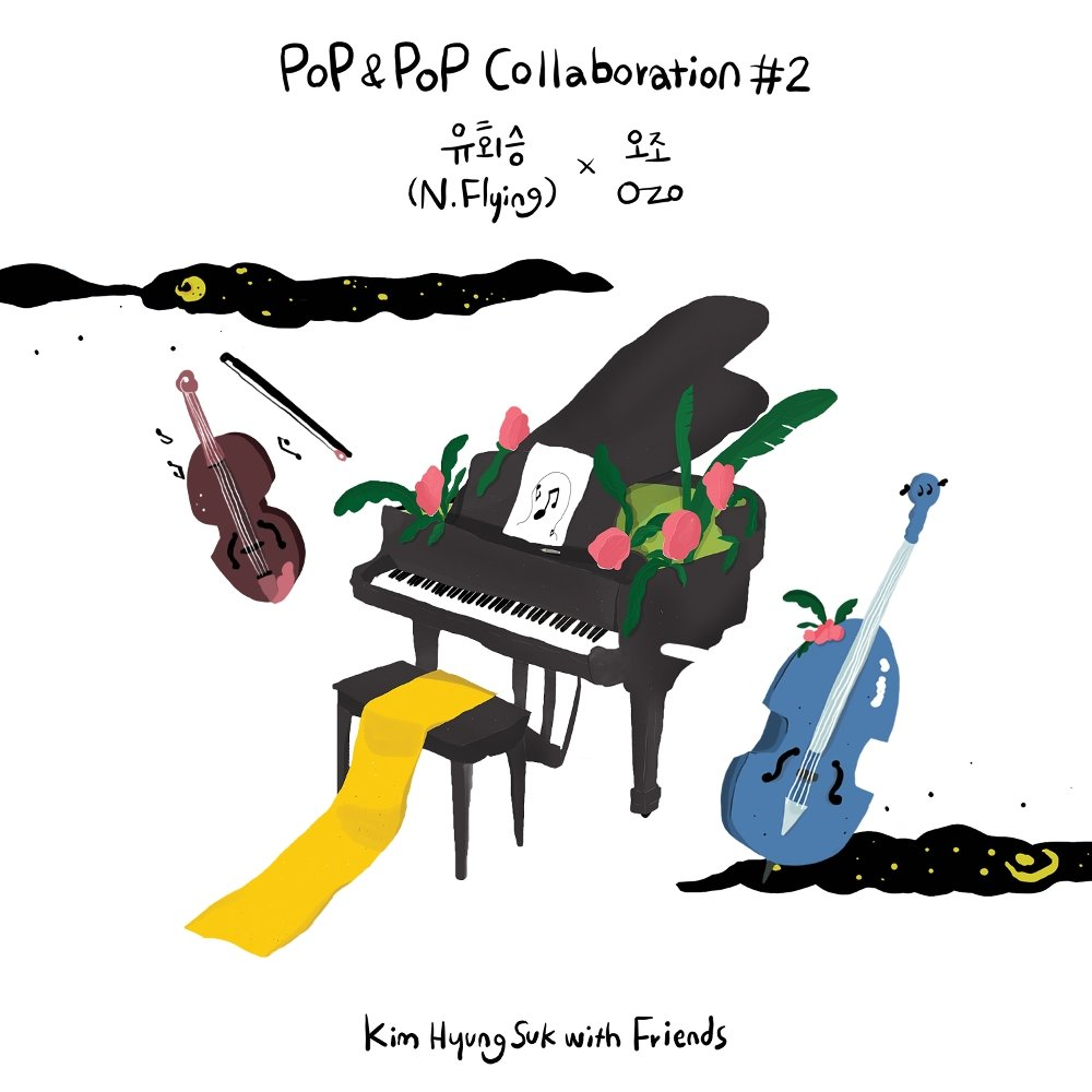 N.Flying – Kim Hyung Suk with Friends Pop & Pop Collaboration #2 N.Flying X O.ZO – Single