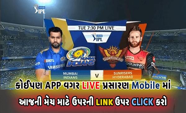 IPL 2021: MI vs SRH LIVE 2021