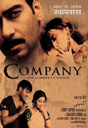 Company 2002 Hindi Full Movie Download