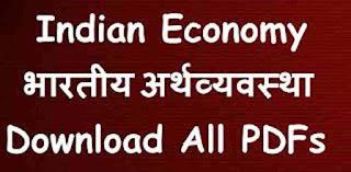 Economic Hindi Notes