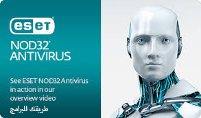 Download eset NOD 32 Antivirus - تحميل برنامج ايسيت نود 32 انتى فيرس