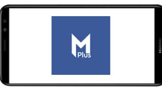تنزيل برنامج Maki Plus: Facebook and Messenger in a single app Paid mod Premium مدفوع مهكر بدون اعلانات بأخر اصدار