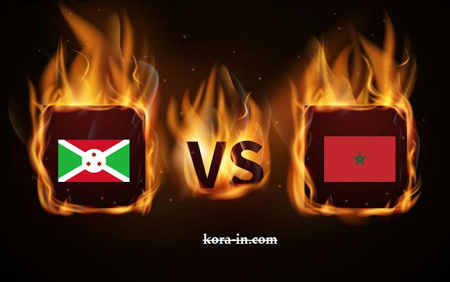 كورة ستار مشاهدة مباراة المغرب وبوروندي بث مباشر اليوم 30-03-2021 تصفيات كأس أمم أفريقيا