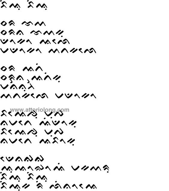 Lirik Lagu Bugis Biu-Biu