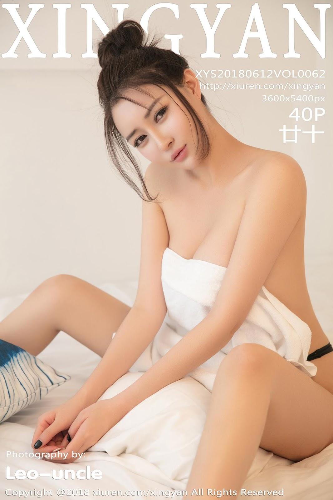 XINGYAN Vol.062