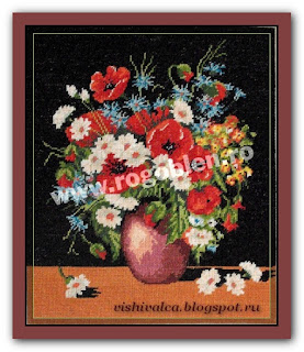 "Download embroidery scheme Rogoblen 7.02 ""Vase with Wild Flowers"""