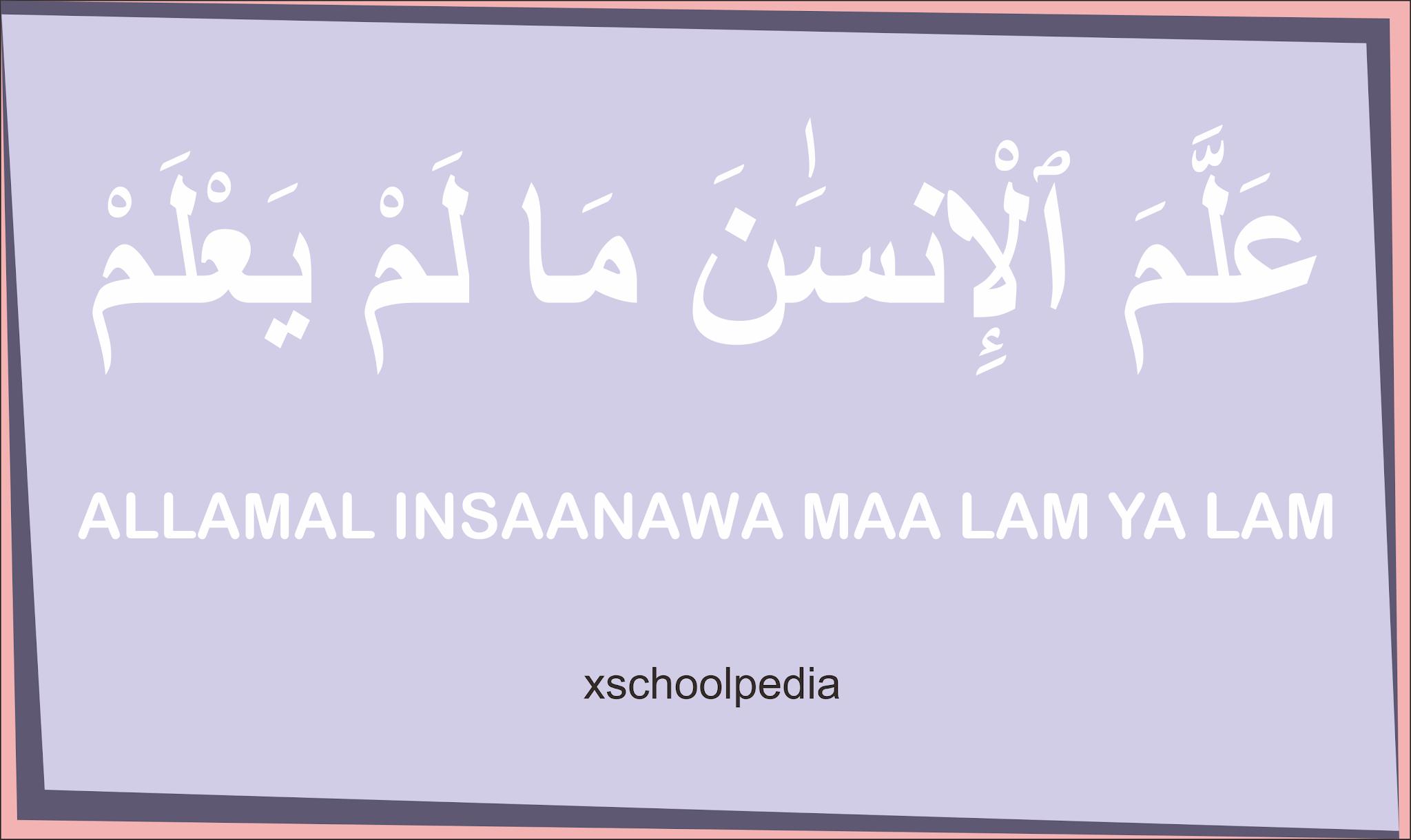 Allamal Insana Ma lam Ya'lam, Ayat Ke-5 Dari Surat Al-Alaq, Arab, Latin Serta Artinya