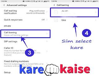 incoming-call-band-kare-sim-select-kare
