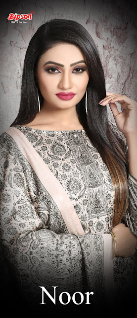 Bipson Noor Pashmina Winter Salwar Kameez In Wholesale