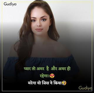 best hindi sad shayari, sad shayari 2 lines hindi,