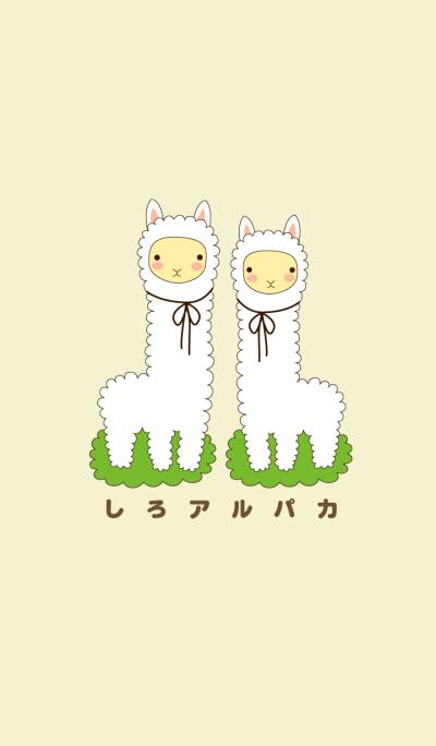 white alpaca theme