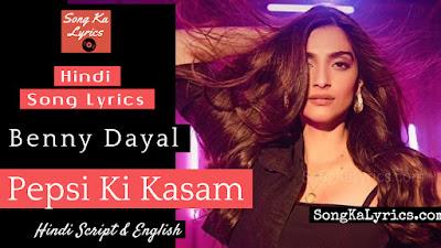 papsi-ki-kasam-lyrics
