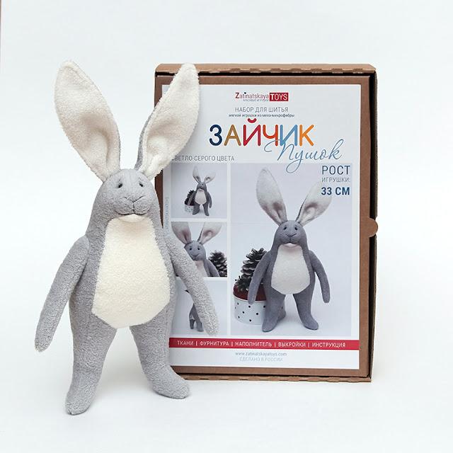 наборы для шитья игрушки заяц