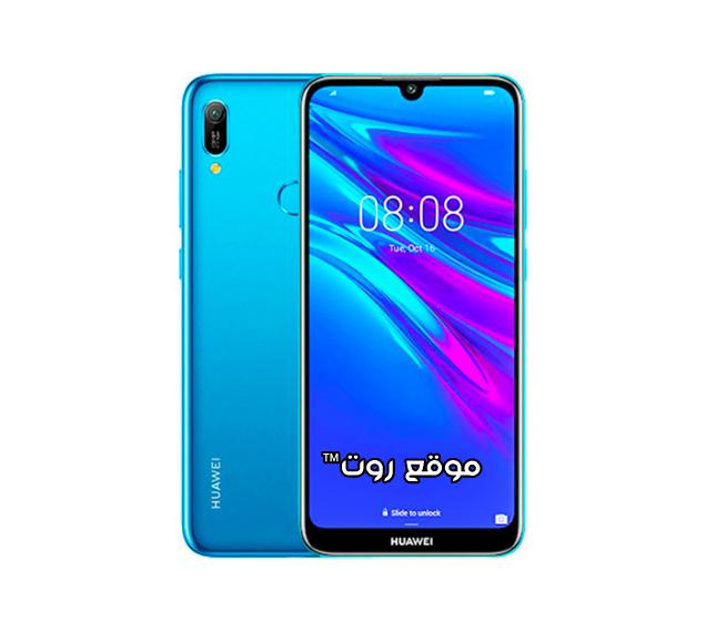 روت هواوي Root Huawei Y6 2019