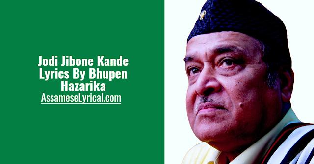 Jodi Jibone Kande Lyrics