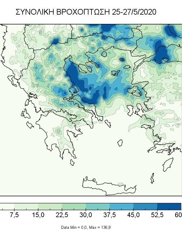 %25CE%2593%25CE%25A1%25CE%2595%25CE%2595%25CE%25A8%25CE%2595 - Καιρός 25-27/5/2020: Βροχές και καταιγίδες με χαμηλές θερμοκρασίες